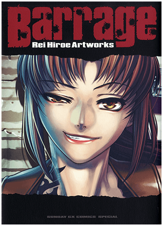 Rei Hiroe Artworks Barrage