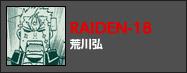 RAIDEN-18