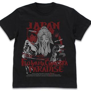 Fujiyama Gangsta Paradise Tシャツ