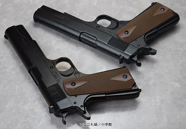 ロベルタ愛用の拳銃が超リアル水鉄砲に!