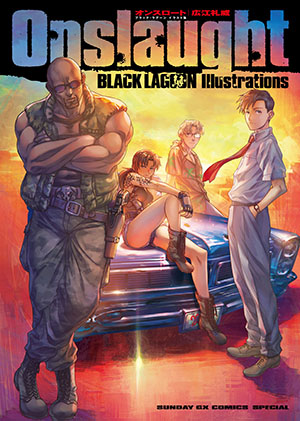 Onslaught BLACK LAGOON Illustrations 20周年記念グッズ付き限定版